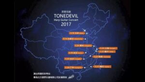Tonedevil China Harp Guitar Tour